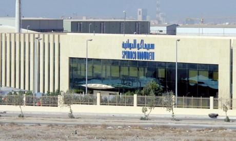 L'usine du saoudien Spimaco à Berrechid achevée