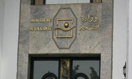 Décès d'un nourrisson à Rabat : le ministère réagit