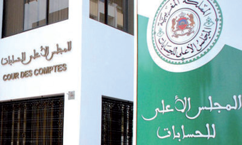 La Cour des comptes pointe les insuffisances du Programme d'urgence2009-2012