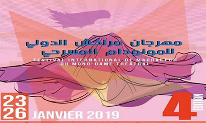 Coup d'envoi de la quatrième édition du  Festival international du Mono-Dame théâtral