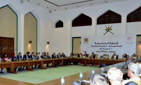 Le Sultanat d'Oman salue le rôle politique et efficient joué par S.M. le Roi Mohammed VI pour la défense d'Al-Qods et réitère son soutien à l'intégrité territoriale du Maroc
