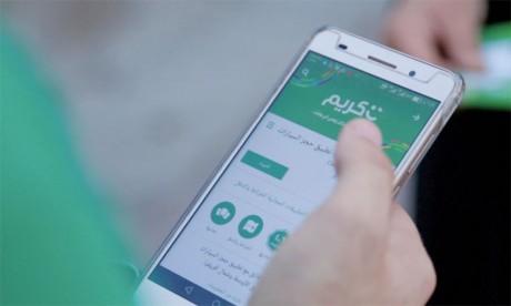 Une plateforme technologique  pour les «capitaines» de Careem