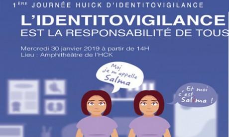 La 1re édition de la Journée d'identitovigilance, le 30 janvier à Casablanca