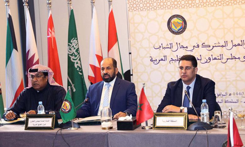 Rabat abrite la quatrième réunion du groupe de travail mixte Maroc-CCG