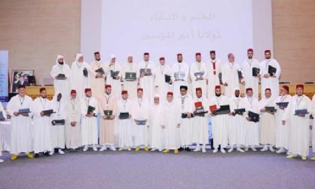 Le prédicateur de la mosquée Mohammed VI  à Casa-Anfa remporte le premier prix