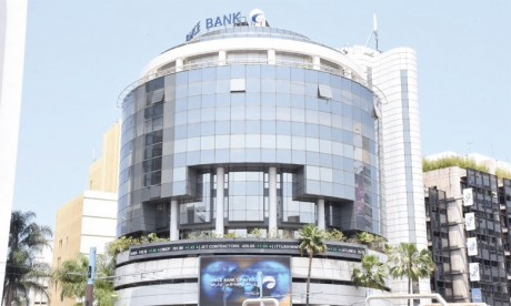 BMCE Bank s'offre une filiale dédiée