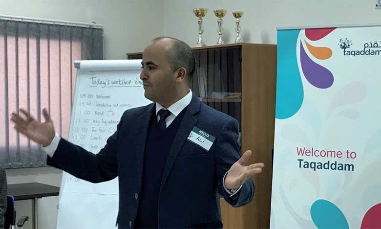 Lancement du programme «Taqaddam» au Maroc
