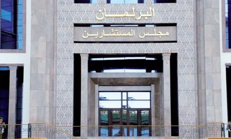 Examen en commission du projet de loi portant réorganisation  du Centre cinématographique marocain