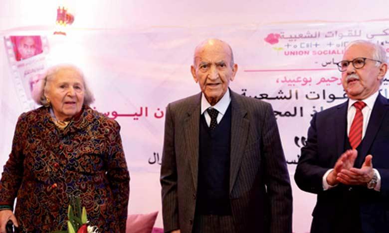 Présentation des mémoires de l'ancien Premier ministre, Abderrahmane Youssoufi