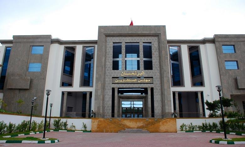 Chambre des conseillers: Appel à manifestation d'intérêt pour siéger au CNDH