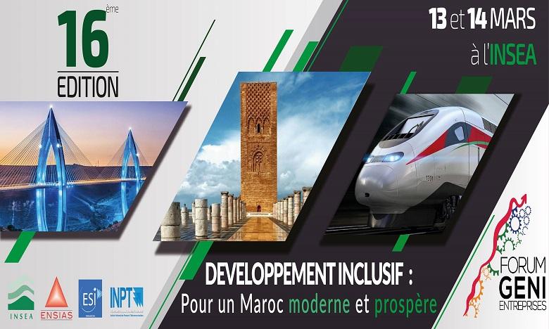 Forum GENI Entreprises : La 16e édition se prépare