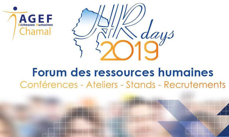 5e édition du Forum international des ressources humaines