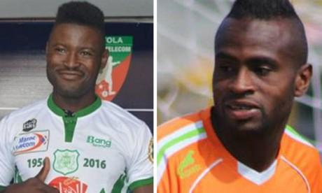 Fabrice Ngah et Ayoub Nanah en renforts