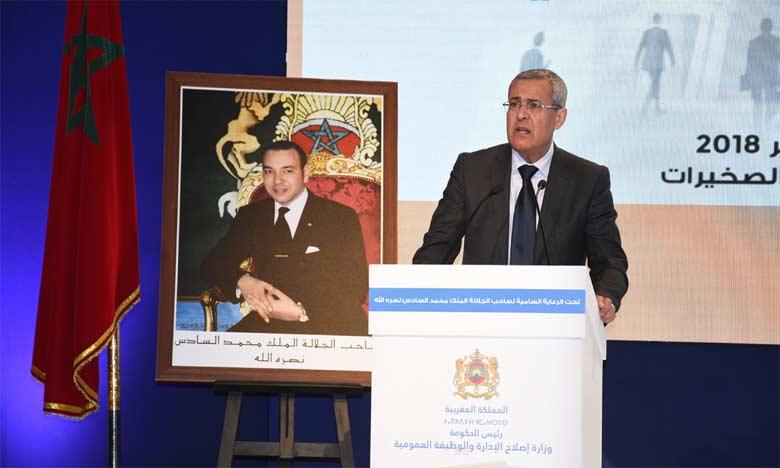 Le Maroc évalué à l'aune de la Convention des Nations unies