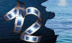 Cinéma:  le film de Selma Bargach  participe au FESPACO