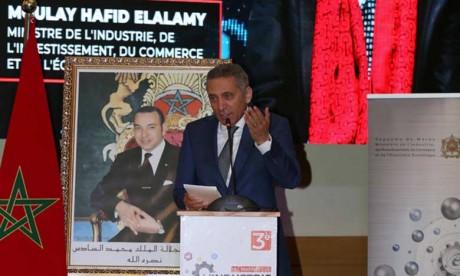 Moulay Hafid Elalamy appelle le secteur privé à s'intéresser davantage  à la recherche appliquée