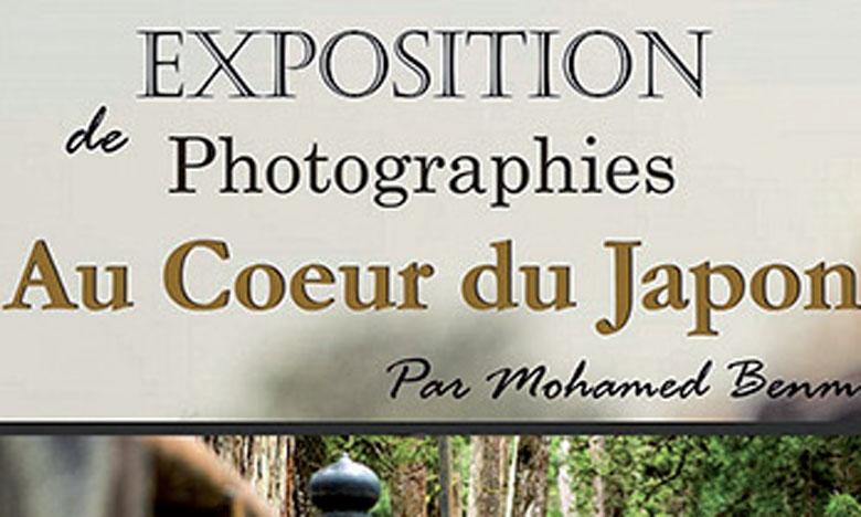 «Au cœur du Japon» avec Mohamed  Benmokhtar