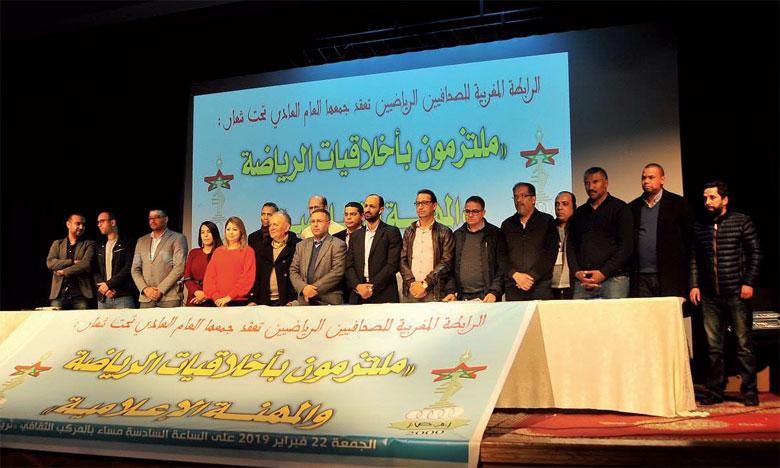 Réélection de Abdellatif El Moutawakil