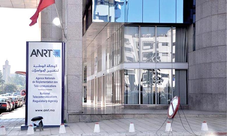 Télécoms : Une nouvelle identité visuelle en projet pour l'ANRT