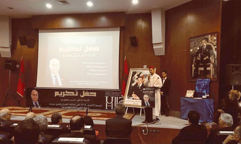 L'Université Hassan II de Casablanca rend hommage à M.Mansouri