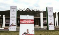 Des tireurs de 22 pays  se disputent la 2e édition  du Grand Prix du Maroc