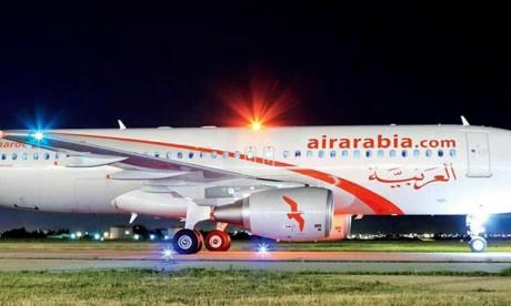 Air Arabia Express est déjà disponible au départ des aéroports de Mohammed V, Fès-Saïssa et Agadir-Al Massira.
