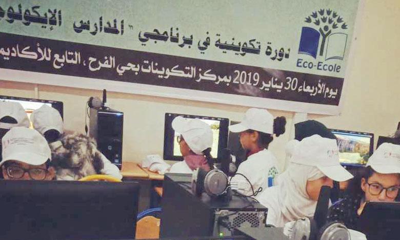 La Fondation Mohammed VI pour l'environnement initie les Éco-Écoles à sa plateforme digitale