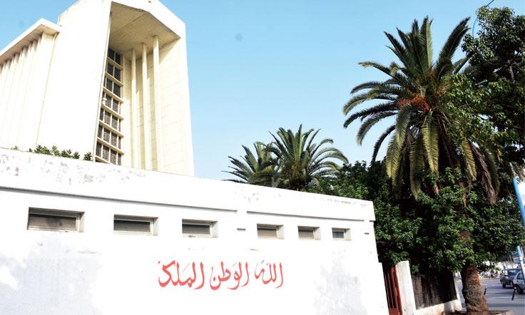 Visite de S.S. le Pape au Maroc - L'Église catholique au Maroc, une dynamique insufflée au fil des ans