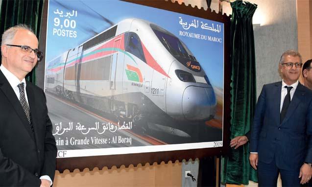 «Al Boraq» immortalisé à jamais au sein  du programme philatélique «Maroc en mouvement»