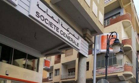 Finance participative : Dar Al Amane ouvre sa 11e agence