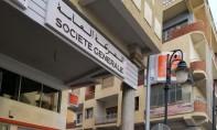 Finance participative : Dar Al Amane ouvre sa 11e agence