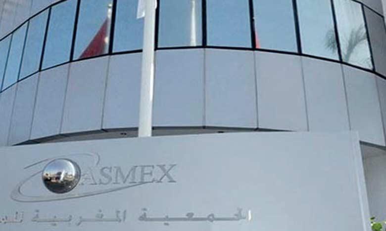 Un projet de plateforme d'intelligence économique chez l'Asmex