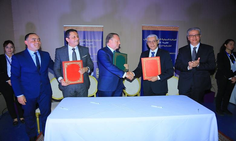 Signature d'une convention pour la création d'un Centre de formation de judo à Marrakech