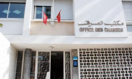 """""""Dotation Touristique Supplémentaire"""", le nouveau service en ligne de l'Office des changes"""