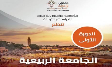 La première édition se focalise  sur l'«Étude de l'Islam aujourd'hui»
