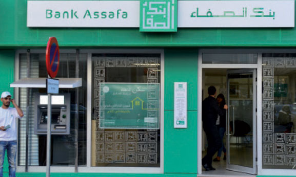 Bank Assafa met son expertise  au service de ses clients