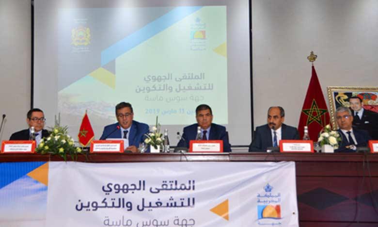 Aziz Akhannouch : La capacité de créer des emplois pérennes est le principal critère d'évaluation des politiques publiques