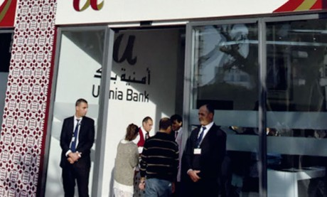 QIIB satisfaite de sa filiale conjointe Umnia Bank