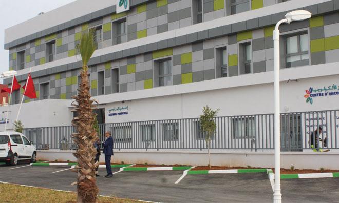 Inauguration de la première clinique privée spécialisée en oncologie et en imagerie médicale dans l'Oriental