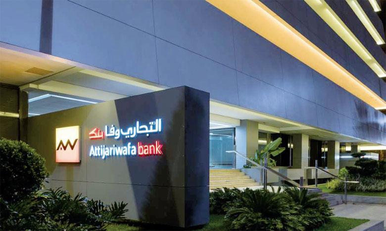 Le groupe Attijariwafa bank accrédité  pour les financements en Afrique