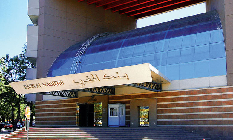 La demande d'agrément déposée cette semaine chez Bank Al-Maghrib