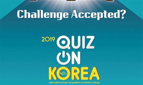 Quiz : La Corée du Sud au bout d'un clic !