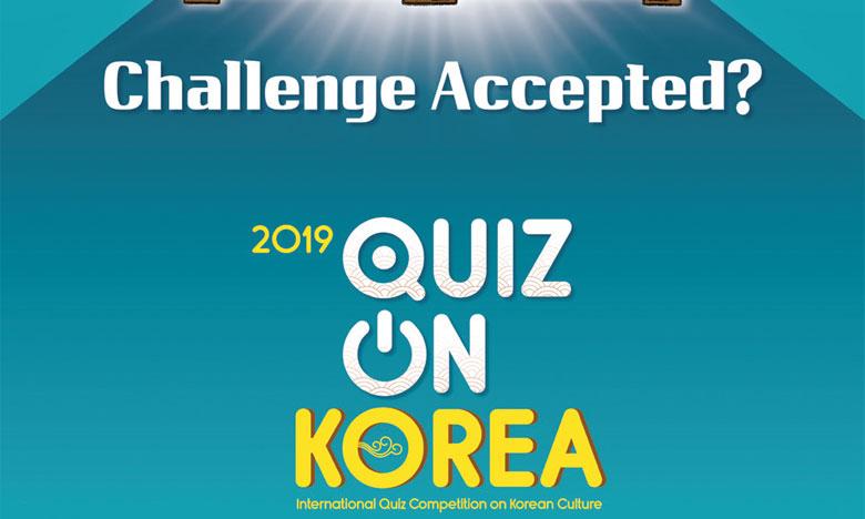 Les deux compétitions contribueront de manière efficiente à la promotion de l'image de la Corée du Sud au Maroc.