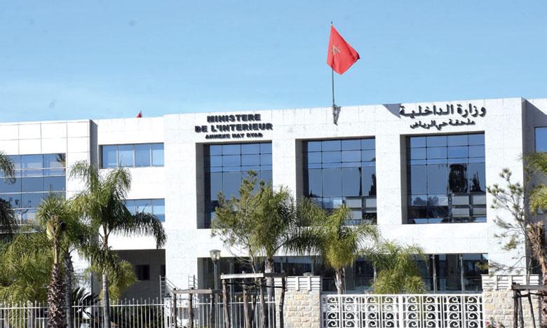 Rapatriement d'un groupe de huit ressortissants marocains qui se trouvaient dans des zones de conflit en Syrie