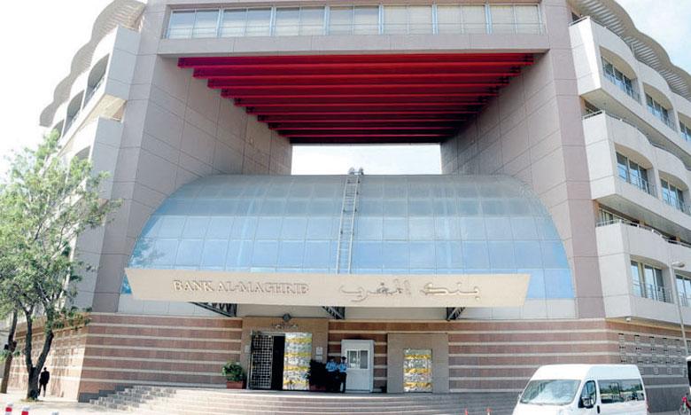 Bank Al-Maghrib et l'Autorité des Services Financiers de Dubaï ont signé  le 13 mars à Rabat un mémorandum d'entente.