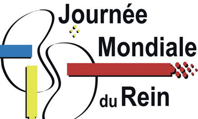 La Journée mondiale du rein est célébrée cette année sur le thème «Des reins en bonne santé, pour tous, partout».