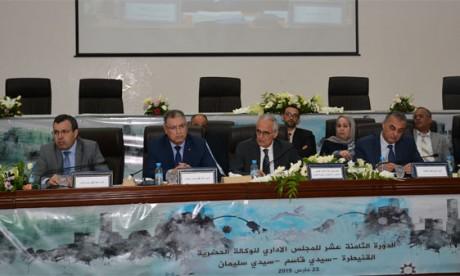 L'Agence urbaine de Kénitra-Sidi Kacem-Sidi  Slimane tient son conseil d'administration