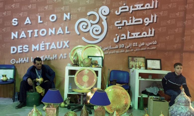 Cette exposition consacrée aux arts des métaux a été organisée sur un terrain jouxtant la route  de Sefrou, d'une superficie de 4.000 m².