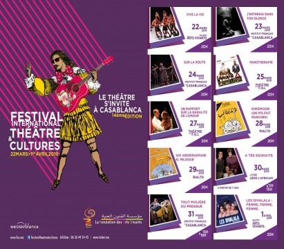 Casablanca accueille la 14e édition du FITC