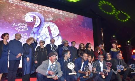 Festival national du film à Tanger : Palmarès de la 20éme édition